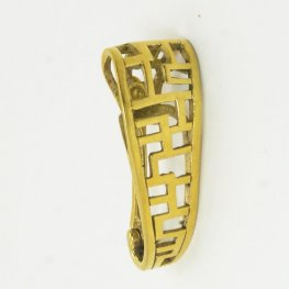 Bail Lattice Cutout for 40mm Donut - Bright Brass