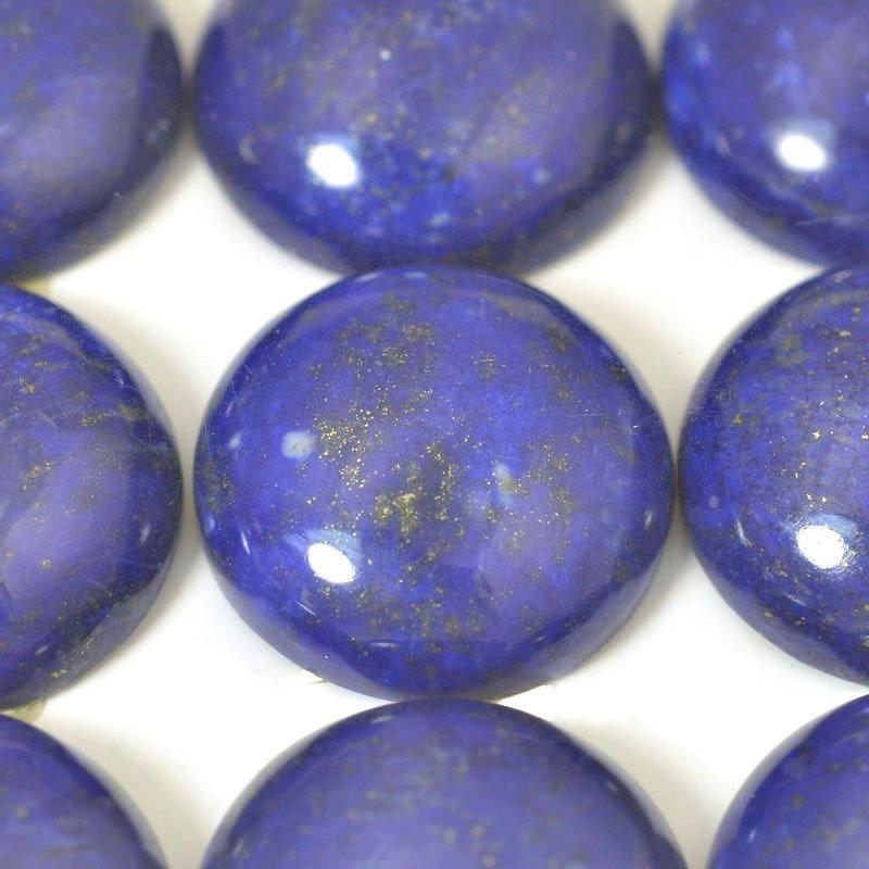 s54879 Stone - 20 mm Round Cabochon - Lapis Lazuli