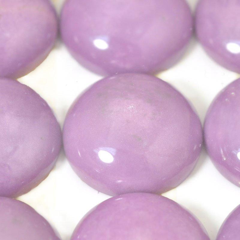 s54880 Stone - 20 mm Round Cabochon - Phosphosiderite