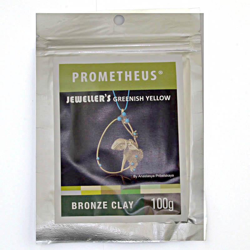 s58960 Metal Clay - Prometheus - Jeweller