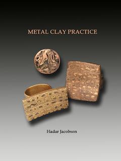 The Joy of Metal Clay: Hadar has a new book!