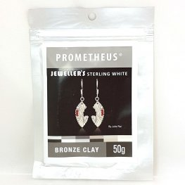 Metal Clay - Prometheus - Jeweller's Sterling White Bronze Clay (50 grams)