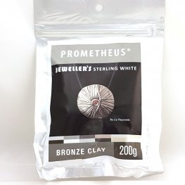Metal Clay - Prometheus - Jeweller's Sterling White Bronze Clay (200 grams)