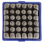 Tools - 2mm Shape Stamp/Punch Collection - UPPERCASE Basic (Set)