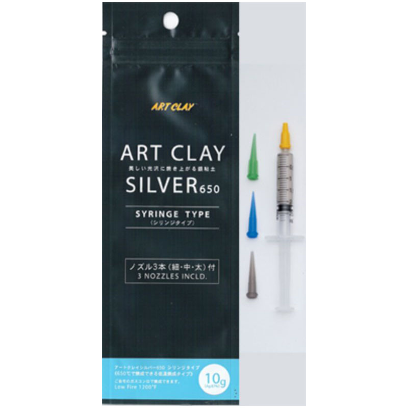Art Clay Silver - 650 Low Fire - Syringe Type (with 3 Tips) (10 grams)