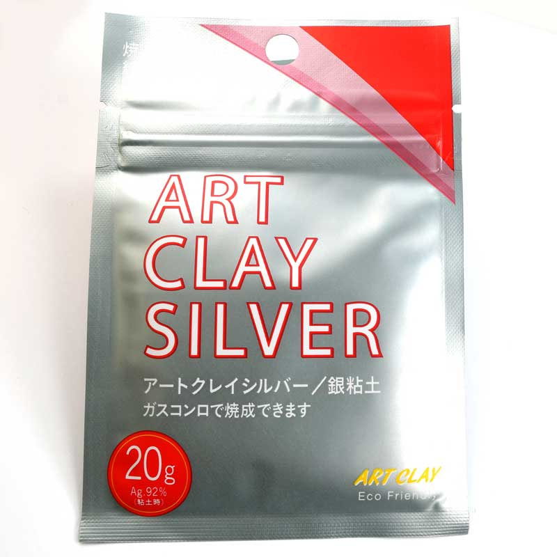Art Clay Silver - New Formula - Clay Type (20 grams)