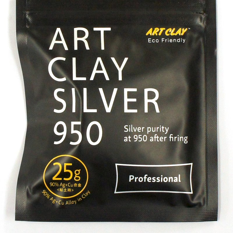 s51066 Art Clay Silver -  Professional 950 - Clay Type (25 grams)