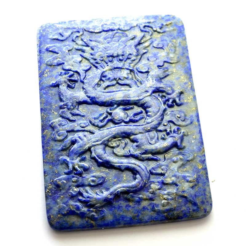 s64067 Stone Cabochon -  Carved Cloud Dragon Rectangle Cabochon - Lapis Lazuli